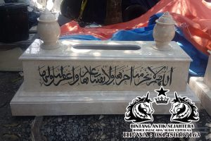 Makam Mataram Tunggal Marmer